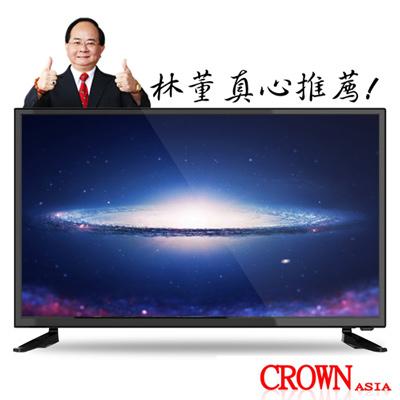 皇冠CROWN 32型 HDMI多媒體數位液晶顯示器+類比視訊盒 CR-32B09