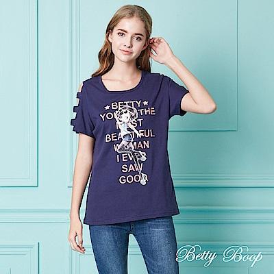 Betty Boop貝蒂 圓領肩部挖洞柔棉上衣(共兩色)