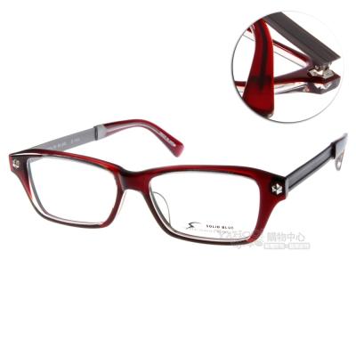 SOLID-BLUE眼鏡-簡單哲學-紅棕-SB184-COL4