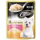 西莎 蒸鮮包 成犬用低脂雞肉 70g