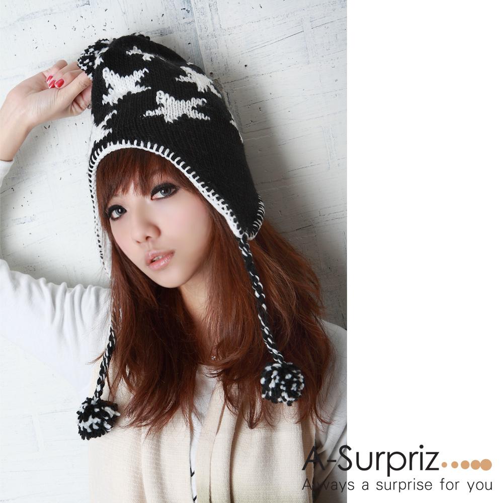 A-Surpriz 星星圖樣毛球辮子毛線帽(黑)