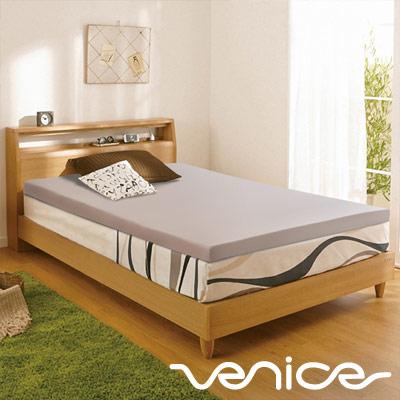 Venice日本抗菌防蹣6cm記憶床墊-單人3尺