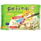 台糖 韭菜豬肉水餃180粒(絕無瘦肉精 抗生素)