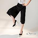 OUWEY歐薇 蕾絲拼接造型七分寬褲(黑)