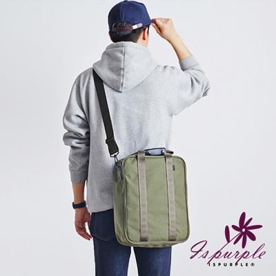 iSPurple 手提側背 旅行長方行李箱杆包 軍綠