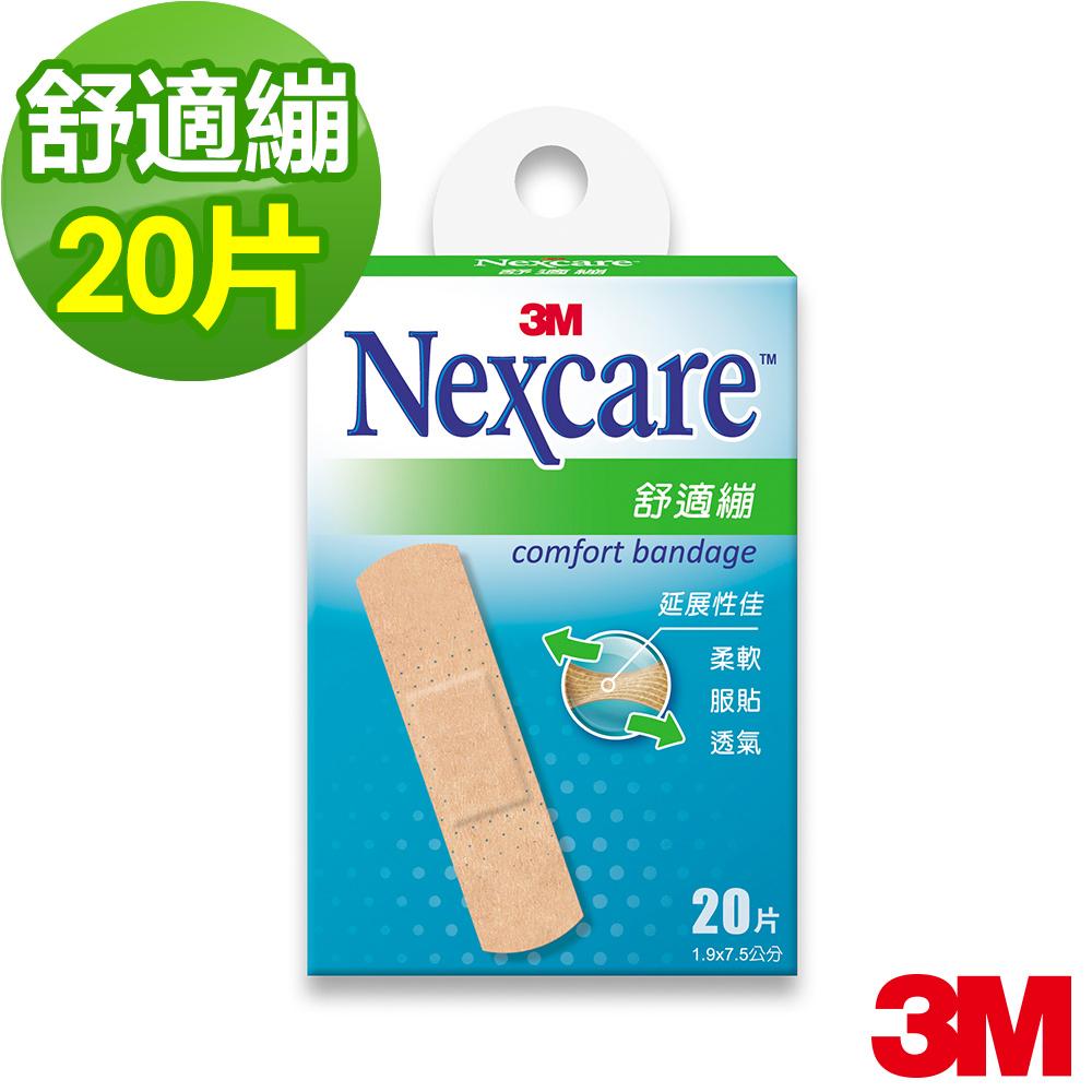 3M OK繃 - Nexcare 舒適繃 20片包 (單一尺寸)