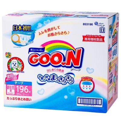 GOO.N 日本大王 NHK WANWAN限定紙尿褲 境內彩盒版 NB 98片x2包/箱