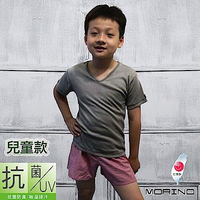 兒童抗菌防臭短袖V領衫/T恤 灰 MORINO