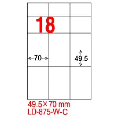 龍德三用列印電腦標籤 LD-875-W-A 白色18格 (105入/盒)