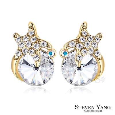 STEVEN YANG 白K耳針式耳環 海星世界 (金色白水晶)