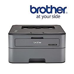 Brother雙面印表機