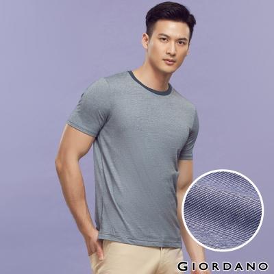GIORDANO-男裝圓領百搭條紋TEE-22細條
