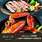(台北)誠品行旅In Between之間餐廳2人頂級牛排龍蝦海陸午或晚間套餐