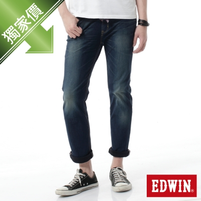 EDWIN-窄管褲-迦績褲JERSEYS紅布邊牛仔褲-男-原藍磨