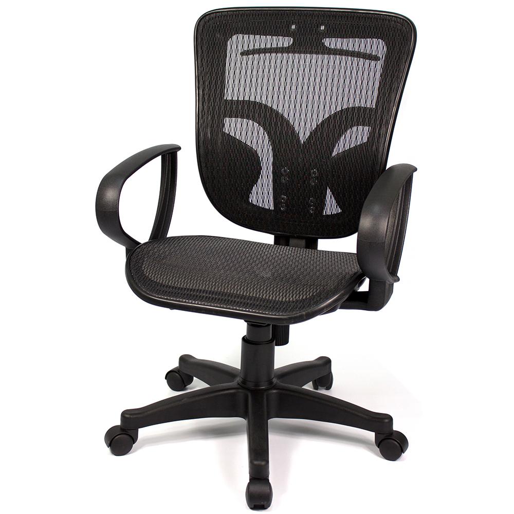 aaronation愛倫國度 超透氣全網布辦公椅/電腦椅 (DW-27)