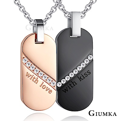 GIUMKA情侶對鍊 真愛時刻一對價格