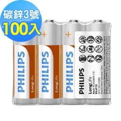 PHILIPS飛利浦 3號AA碳鋅電池 100顆