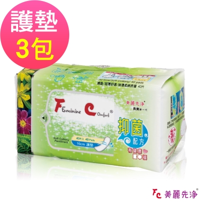 FC美麗先淨 漢方草本涼爽衛生棉 護墊16cm(40片/包,共3包)