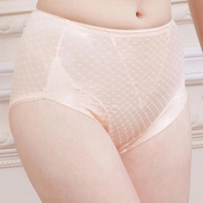 華歌爾-簡潔時尚-70-82-修飾褲-豔光桔