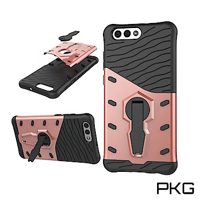 PKG ASUS Zenfone4 ZE554KL 抗震防摔保護殼(戰甲系列)