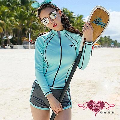 泳衣 蔚藍淺灘 三件式長袖水母衣泳裝(藍M~XL)AngelHoney天使霓裳