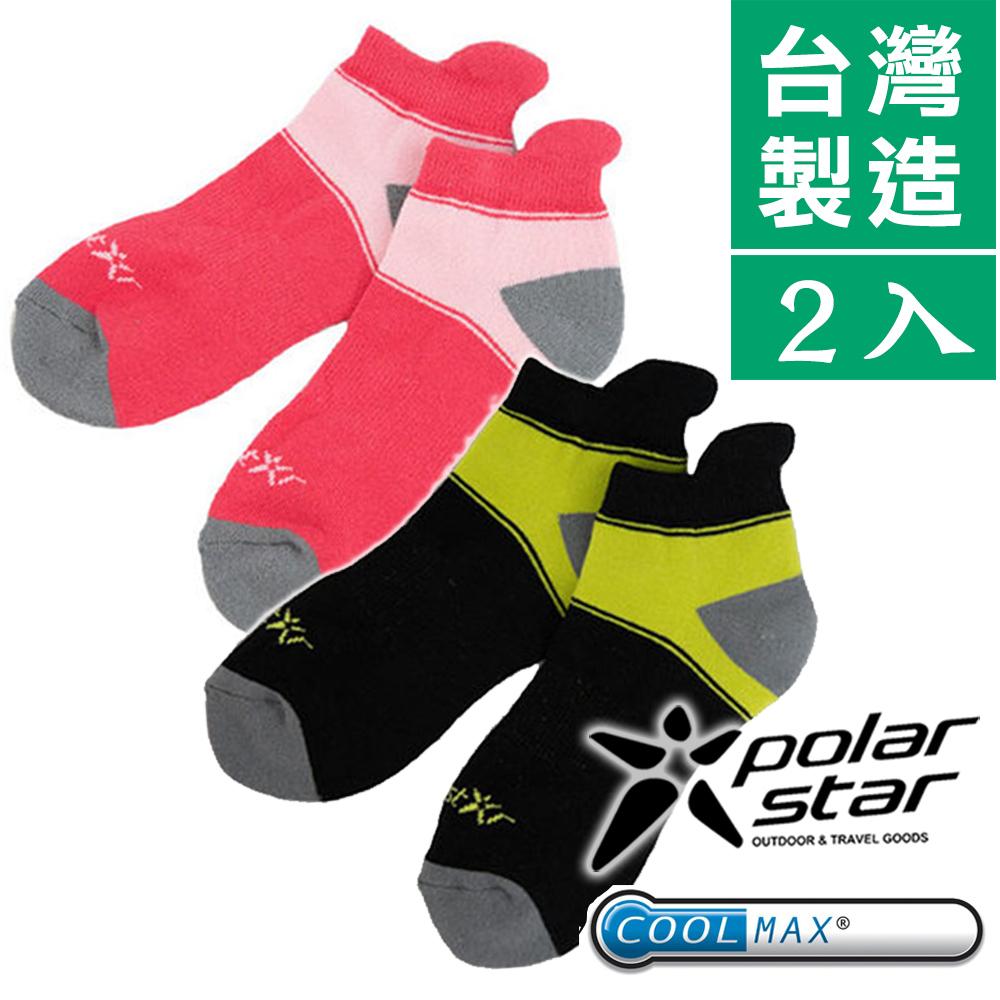PolarStar 中性排汗抗菌健行襪 『黑/桃紅』P15527