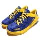 Dada-Supreme-籃球鞋-男鞋