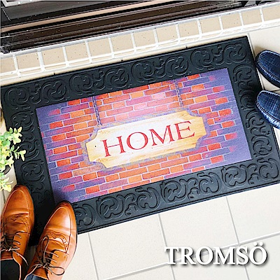 TROMSO英法旅程橡膠戶外門口刮泥地墊-紅磚之家