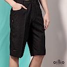 歐洲貴族oillio 休閒短褲 素面紳士款 文字電繡 黑色