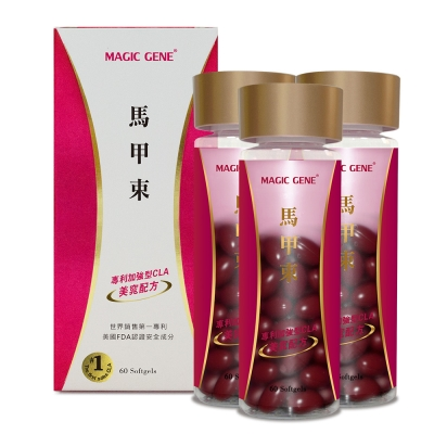 Magic Gene 馬甲束 美窕膠囊食品(60顆/瓶)三瓶組-即期良品2019/06/22