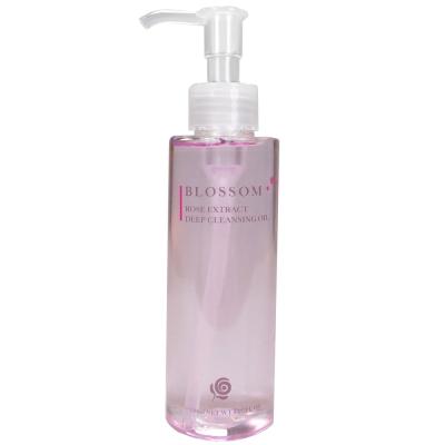 BLOSSOM 玫瑰植萃淨白保濕煥采深層潔顏油 (150ML/瓶)
