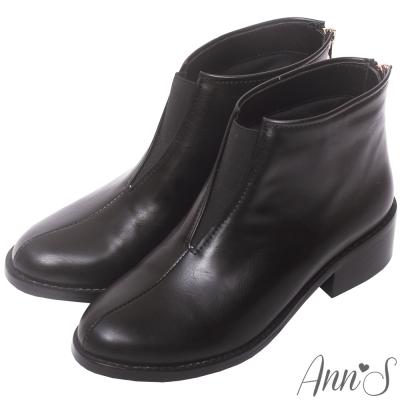 Ann'S漫步左岸-前V鬆緊復古皮革平底短靴-黑