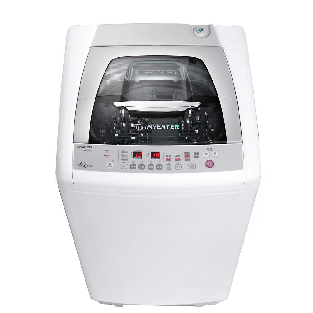 [下殺]大同13KG單槽DD直驅變頻洗衣機(TAW-A130DA)