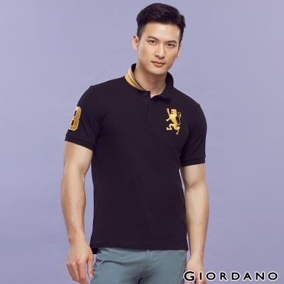 GIORDANO-男裝勝利獅王刺繡POLO衫-31
