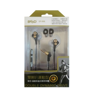 BSD雙喇叭運動內耳掛兩用耳麥SP-998