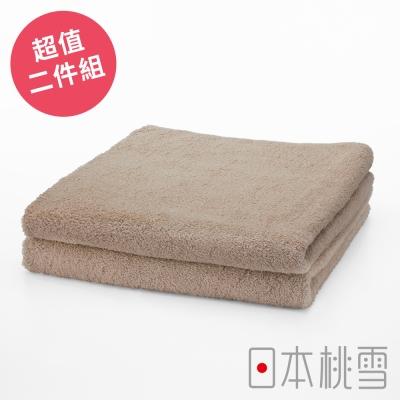 日本桃雪飯店毛巾超值兩件組(胡桃色)
