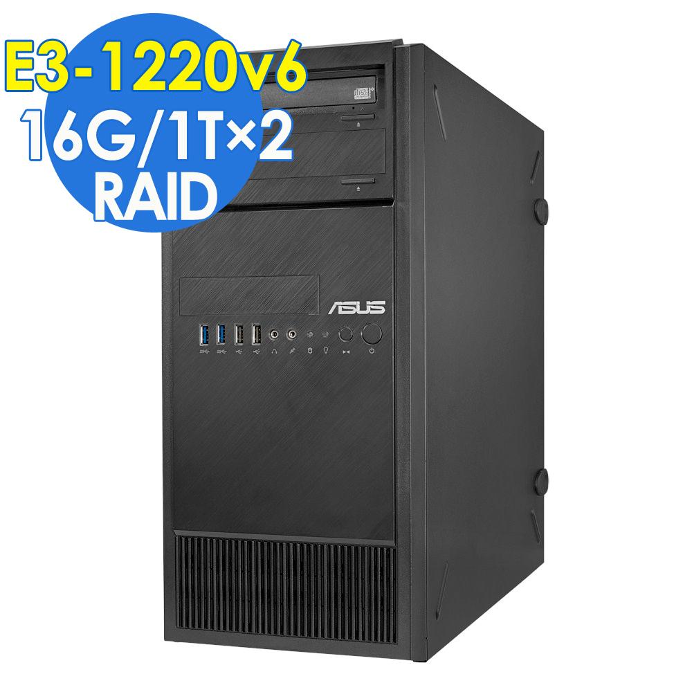 ASUS TS100-E9 E3-1220v6/16GB/1TB*2/RAID直立式伺服器