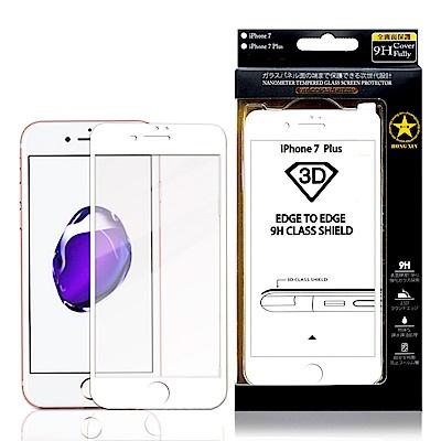 【贈氣墊殼】iPhone7 plus軟邊3D曲面滿版 類碳纖維9H鋼化保護貼