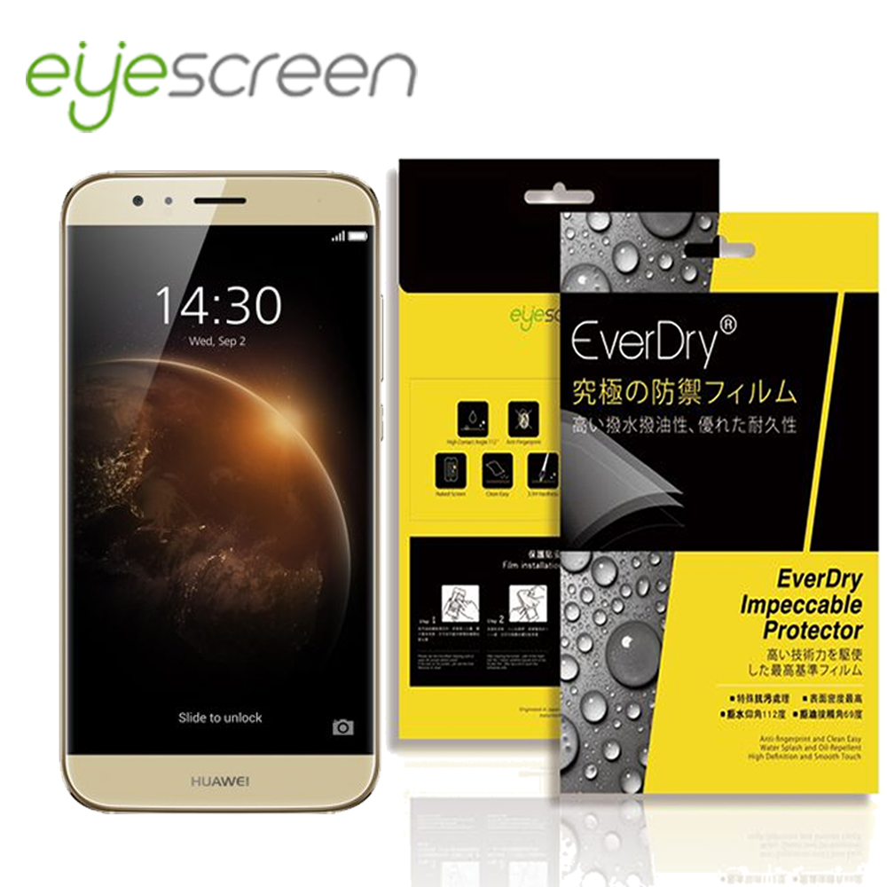 EyeScreen HUAWEI G7 Plus PET 螢幕保護貼(非滿版)