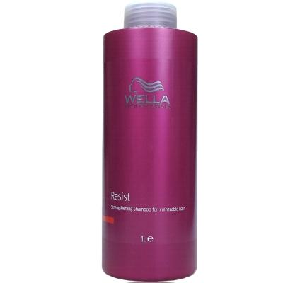 WELLA 威娜 鉑金養護系列 鉑金養護潔髮乳(脆弱髮適用) 1000ML