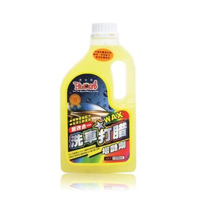 [快]黑珍珠洗車打臘增豔劑 (1200ml)