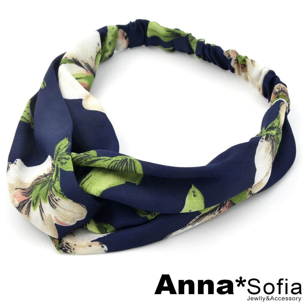 【滿額再7折】AnnaSofia 優雅花嵐交叉結 彈性寬髮帶(藏藍底系)