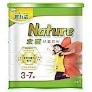 豐力富Nature 3-7歲兒童成長奶粉1500g