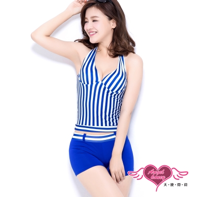 天使霓裳 戀夏漫遊 二件式泳衣(藍F)