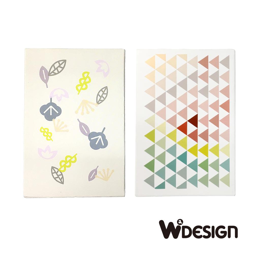 W2Design 森林撲克牌便條卡-兩入組(棉花糖+前進)