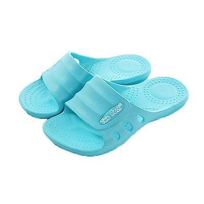 台灣製輕量舒適拖鞋 藍 sk0319 魔法Baby