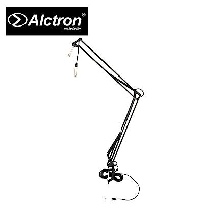 ALCTRON MA 601  懸臂支架萬向面型麥克風桌支架