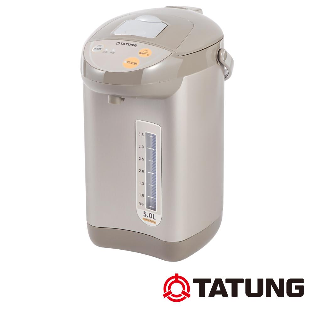 TATUNG大同 5L熱水瓶(TLK-55EC)