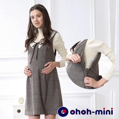 【ohoh-mini 孕婦裝】貴族蕾絲孕哺背心洋裝(兩色)
