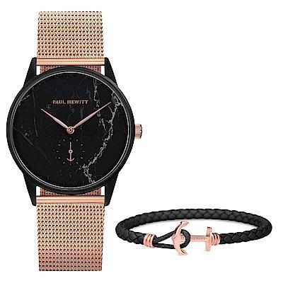 PAUL HEWITT SignatureLine米蘭帶手錶小手環禮盒組-玫瑰金/38mm
